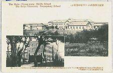 Vintage postcard:  KOREA : Pyongyang MIDDLE SCHOOL