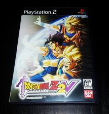 PS2 Dragon ball Z2 V Jump Z2V Japan Limited - NOT FOR SALE - Edition