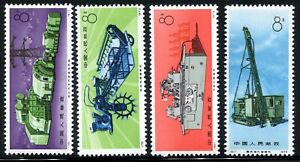 China 1974 Engineering Machines Industrial Production MNH OG XF