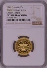 NGC PF70 2011 China World Heritage Series Shaolin Temple 1/4oz Gold Coin COA