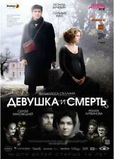 THE GIRL AND DEATH / DEVUSHKA I SMERT RUSSIAN DRAMA ENGLISH SUBTITLES DVD NTSC