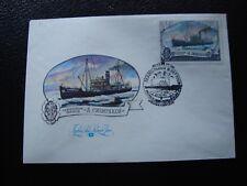 RUSSIE - enveloppe 27/7/1977 (B15) russian