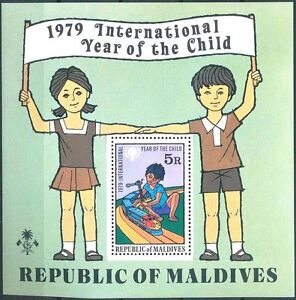 Mint S/S  Year of the Child 1979 from Maldives   avdpz