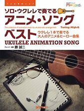 The collection of animation music by Ukulele solo TAB Sheet Music Book