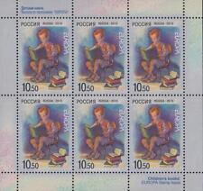 Russia 2010 Sc 1409ML Children's Books Scott 7213A MNH