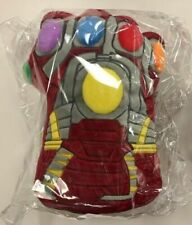 Avengers End Game Hot Toys Cosbaby Nano GAUNTLET Plush Doll