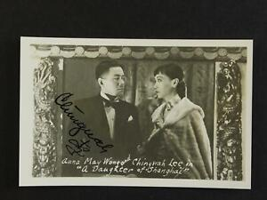 CHING WAH LEE (1901-1980 (A DAUGHTER OF SHANGHAI) DUAL AUTOGRAPH POSTCARD~