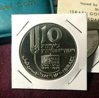 🔥 1970 🔥 10 LIROT - ISRAEL - 22nd Anniv. Independence 🔥 PROOF SILVER KM# 55