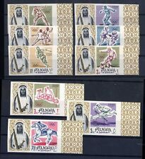 TOP FUJEIRA 1964, MiNr. 19 B - 27 B, **, postfrisch, LUXUS, Olympia, E10