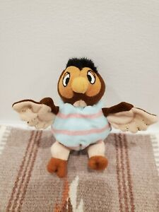 "Disney Winnie The Poohs Friend, Owl Dressed As Easter Egg 3"" Plush New No Tag"