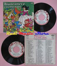 LP 45 7'' BIANCANEVE E I SETTE NANI 23 fiabe celebri 1970 italy SIGNAL cd mc dvd