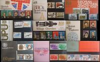 GB Stamps 1972 1973 1974 1975 1976 1977 Commemorative Presentation Packs