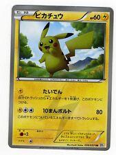 Pokemon Shiny Pikachu Black Collection Japanese Ur Secret Rare Card Ex-Nm #56/53