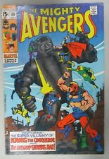 Avengers #69 1963 1st App Grandmaster Squadron Sinister Stan Lee Kirby Marvel