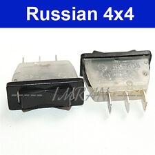 Heizungsschalter Kippschalter Schalter Heizung Lada 2101, 2103, 2106,+andere KFZ