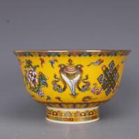 Chinese jingdezhen Porcelain Famille Rose 8 Auspicious Symbol Bowl #4