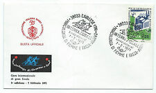 FRANCOBOLLI 1971 REPUBBLICA NATURA 25 LIRE SU BUSTA UFFICIALE MARCIALONGA D/7024