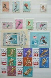 EARLY LOT HUNGARY MAGYAR POSTA SPORT OLYMPIC GAMES VF MNH B349.12 START $0.99