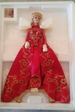 Barbie in porcellana Holiday gift 1998 nrfb serie numero 00397