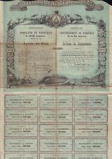 Government Honduras / Gobierno de Honduras 1869