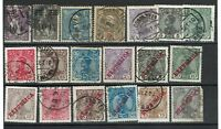 Portugal 19 Mostly Used Stamps, few faults - C306