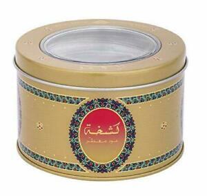 Bakhoor Kashkha oud muattar By Swiss Arabian Home Fragrance 24 grams