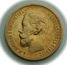 1898 Russia 5 Roubles Y# 62 Gold Coin