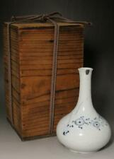 RVCP55 Korean Joseon dynasty 18 th c Blue & white porcelain vase w/box Korea