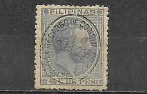 Philippines Stamp Mint 2 4/8 cent