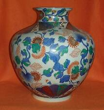 Chinesische Bodenvase China Vase HANDBEMALT florales Dekor SEHR DEKORATIV !!!