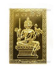 Yantra aving pentacle protection phra phrom brahma