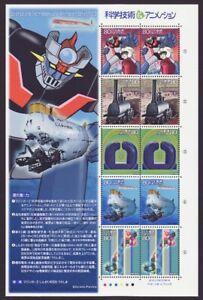 (ja275) Japan 2004 Science Technology Animation No.5 Mazinger Z MNH