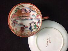 DAI NIPPON Kutani Japan Eggshell Geisha Cup & Saucer 1868-1912