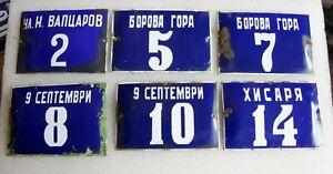 VINTAGE 60`s COBALT BLUE PORCELAIN ENAMEL SIGN PLATE STREET HOME DOOR NUMBER