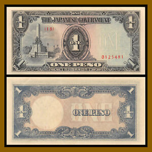 Japanese Government 10 Ten Note Pesos Old Banknote from WWII Serial # 0289486