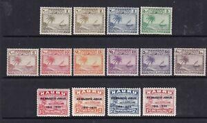 Maldive Is. - SG 21/29 - m/m - 1950 - 2L - 1r