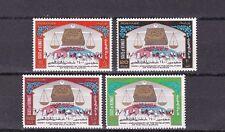 kuwait 1968 Sc 431/4,set MNH,the koran            h2298