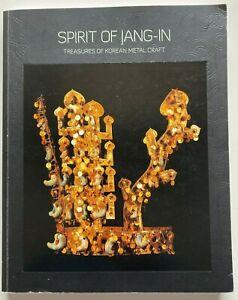 2011 1st Spirit Of Jang-In Treasures Of Korean Metal Craft, w 250 colour plates