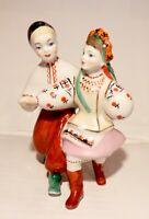 Tanzende ukrainische Kinder,Porzellanfigur,60er,russisches Porzellan,UdSSR