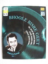 Bhoole Bisre Geet ~ Kishore Kumar (Vol.1) - Songs Mp3 CD