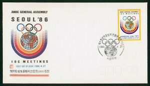 MayfairStamps Korea 1986 International Olympic Committee General Assembly First