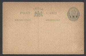 India King George V 1/4a IEF postcard mint