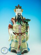 More details for chinese immortal lou porcelain figure taoism large approx 15
