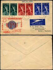 J651 South West Africa FDC cover UK Windhoek Stourbridge 1949 UPU