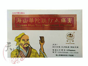 Hysan Hua Tuo Medicated Plaster 5 Plasters 2.9 x 3.9 inch Chinese Medicine
