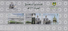 Saudi Arabia Hajj Pilgrimage 2010 SC#1408 Full Sheet MNH