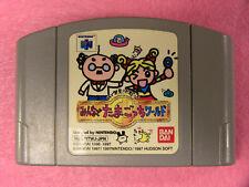 Minna De Tamagotchi World (Nintendo 64 N64, 1997) Japan Exclusive