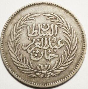 TUNISIE : ASSEZ RARE 2 PIASTRES ARGENT 1289 (1872)