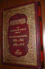 Ftooh Al-Buldan edited by Abdulah & Omar Anis Altaba, In Arabic Language Ornate