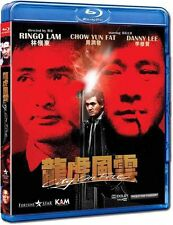 "Chow Yun-Fat ""City on Fire"" Danny Lee Sau-Yin 1987 HK Action Blu-Ray"